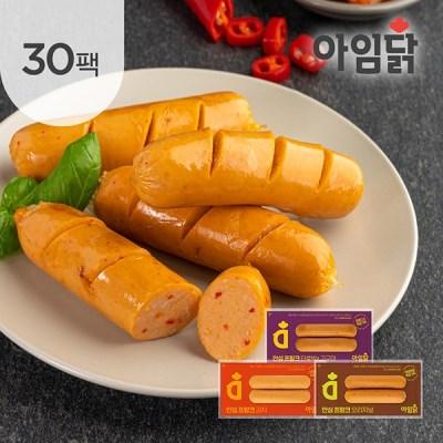 [아임닭] 안심 프랑크 소시지 120g 3종 30팩