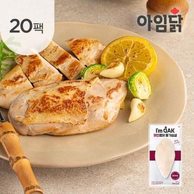 [아임닭] 와인퐁닭 통닭가슴살 120g 20팩