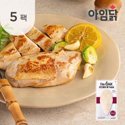 [아임닭] 와인퐁닭 통닭가슴살 120g 5팩