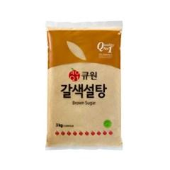 큐원 갈색설탕 3kg_(2122563)