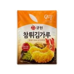큐원 참튀김가루 1kg_(2122559)