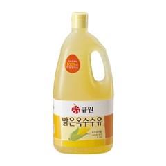 큐원 맑은옥수수유 1.8L_(2122556)