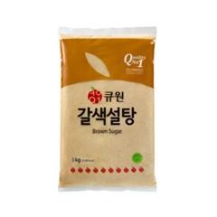 큐원 갈색설탕 5kg_(2122552)