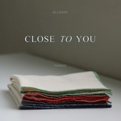 Close to you _ Plain Song