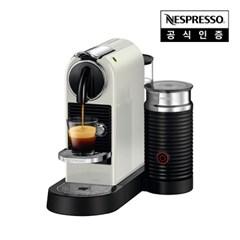 네스프레소 커피 머신 상품 모음