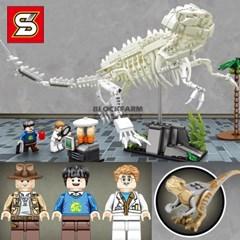 셈보블럭 초등남아선물 공룡조립 티라노사우루스 뼈모형1602