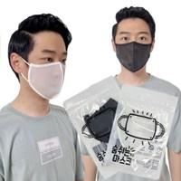 필터보감 1+1 숨쉬는 목욕탕 수영장 방수 숨쉬기 편한 마스크