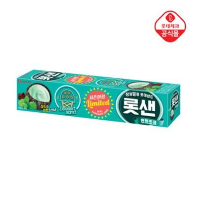 롯데샌드 민트초코105gx6개