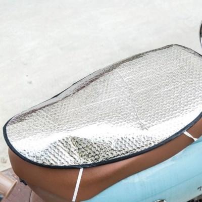 스쿠터 오토바이 햇빛반사 안장 매트