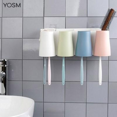 YOSM 만능 욕실 홀더 칫솔꽂이 양치컵 세트