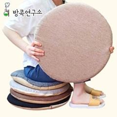 원형방석 푹신한방석 식탁 의자 방석