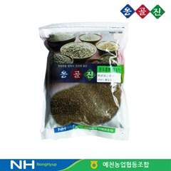 예천농협 옹골진 국내산 잡곡 차조 500g