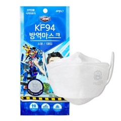 헬로카봇 KF94 황사 방역 마스크 소형 화이트 어린이