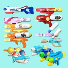 물놀이 장난감 어린이 성인 워터건 너프건 물총모음