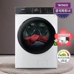 [공식인증점] 위닉스 초대형 텀블세탁기 23kg TMWE230-KVK