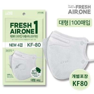[새부리형]KF80 미세황사마스크 (대형) 화이트 100매