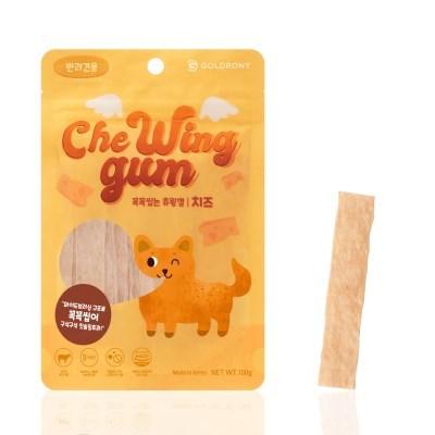 골드로니 츄윙껌 치즈 100g 강아지 껌