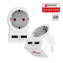 에스크로스 컨트리 여행용 어댑터 USB (유럽-미국 인풋)