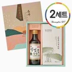 [신앙촌] 양조간장 선물세트 실속 2호 2세트