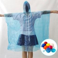 우비 비옷 일회용 비닐 우비옷 휴대용 캡슐우비 6개