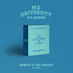 몬스타엑스(MONSTA X) 2021 FAN-CONCERT [MX UNIVERSITY] KiT VIDEO