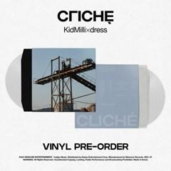 키드밀리x드레스(Kid Milli x dress) - 정규 [Cliché] LP (2LP)