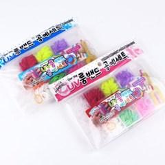 UV룸밴드 공예세트-팔찌만들기,고무줄공예,꾸미기