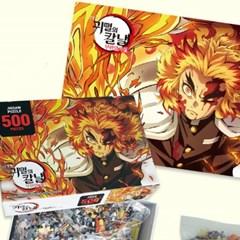 귀멸의칼날 직소퍼즐 500조각 렌고쿠화염 무한열차편 고은문화사