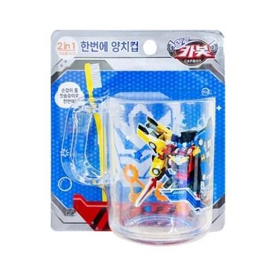헬로카봇 한번에 양치컵 어린이 아동 화이트 블루