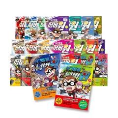 위기탈출 넘버원 만화책 시즌1 완결 1-34권 풀세트
