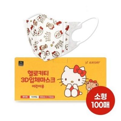 헬로키티 3D 입체마스크 소형 화이트 100매 어린이용