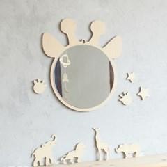 기린 원목 아크릴 안전거울 유아 아이방 벽거울