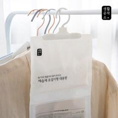 [생활공작소] 옷걸이형 제습제 대용량 200g x 12입_(1239486)