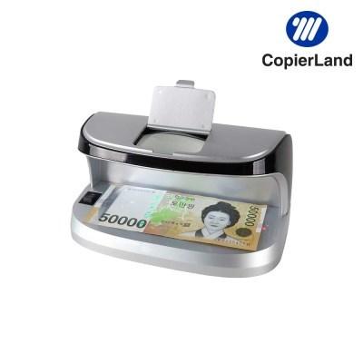 위폐감별기 UD100 각종화폐 보안문서감별/USB방식