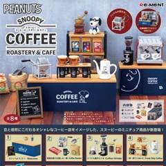 [리멘트] 스누피 커피 로스터리 카페 (1BOX=8개입) 풀박스
