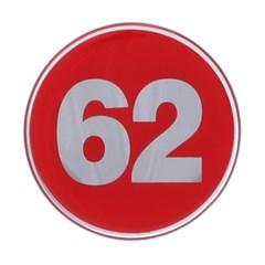 에폭시 원형 번호 숫자 스티커 10개입 / 대형 빨강 1492