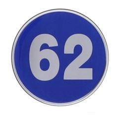 에폭시 원형 번호 숫자 스티커 10개입 / 대형 파랑 1491