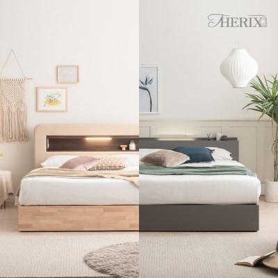 더릭스 LED조명 평상형 침대프레임 슈퍼싱글/퀸