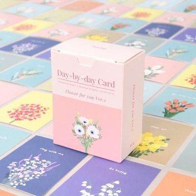 데이바이데이 카드 - Flower for you Ver.2