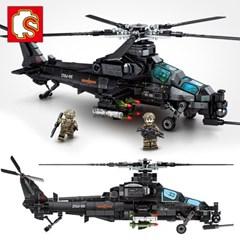 셈보블럭 레고밀리터리 레고군인미니피규어 육군헬리콥터 202119