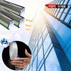 이벤트 반사필름 2m/5m/10m 창문썬팅지 썬팅필름