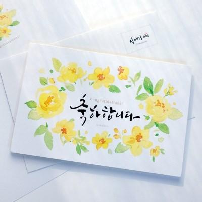 축하카드] 달빛 정원