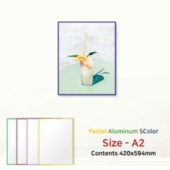 파스텔  A2  무광 알루미늄 액자 (5종)