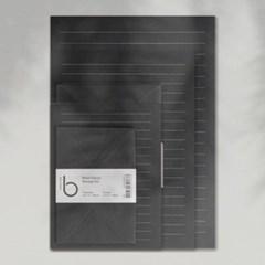 블랙에디션 메세지세트
