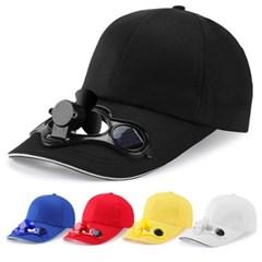 태양광 선풍기 모자 여름필수템 휴대용선풍기