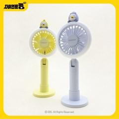 펭수 LED 휴대용 선풍기