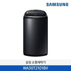 소형 세탁기 3 kg WA30T2101BV