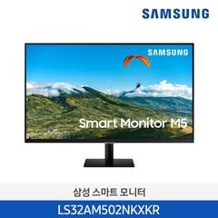 스마트 모니터 80 cm LS32AM702UKXKR