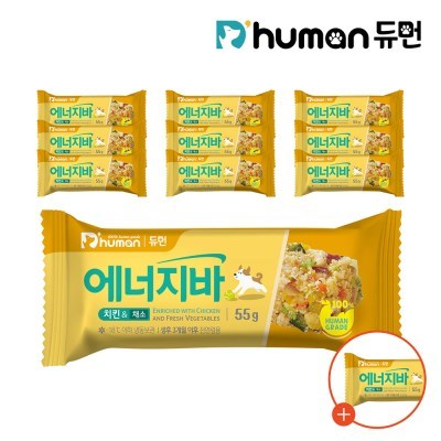 에너지바 치킨&채소 55g 10+1팩_if03