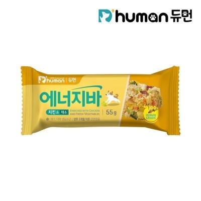 에너지바 치킨&채소 55g 1팩_if01